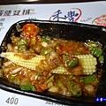 冬山-禾豐日式涮涮鍋 (30).jpg