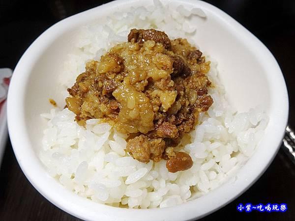 肉燥飯-禾豐日式涮涮鍋 (2).jpg