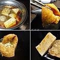頂級麻辣湯-禾豐日式涮涮鍋.jpg