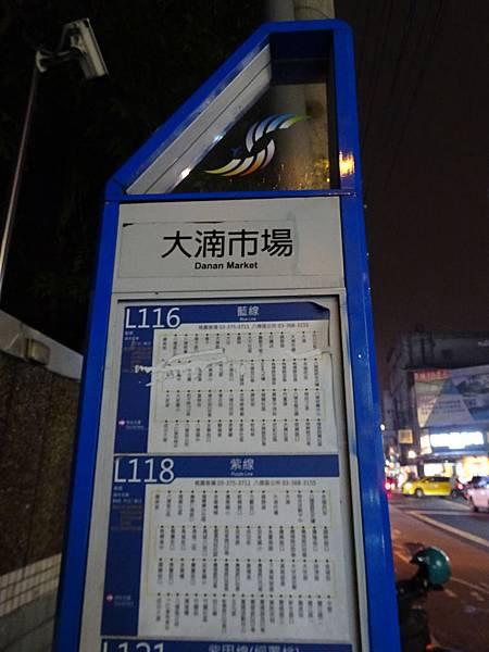 大成國小旁-大湳市場公車站.JPG