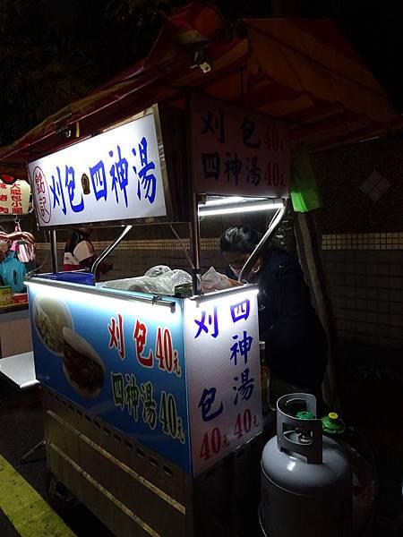 大湳-銘記刈包、四神湯 (3).JPG