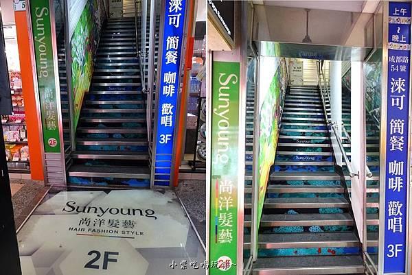 2樓-尚洋髮藝成都店.jpg
