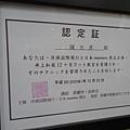 尚洋髮藝成都店 (12).JPG