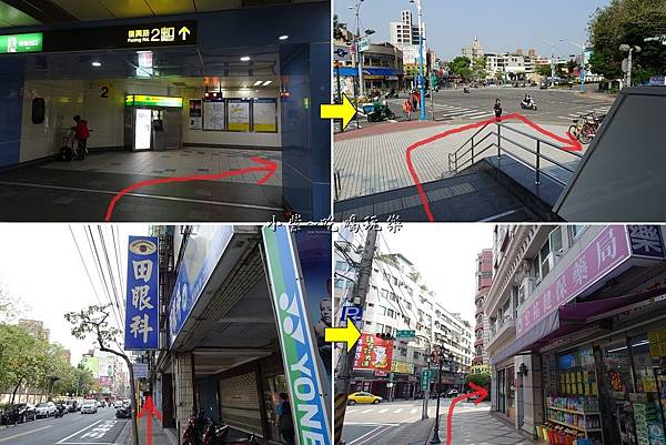 三民高中2號出口往光頭早午餐屋.jpg