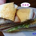 花生豬排總匯--光頭早午餐屋 (1).jpg