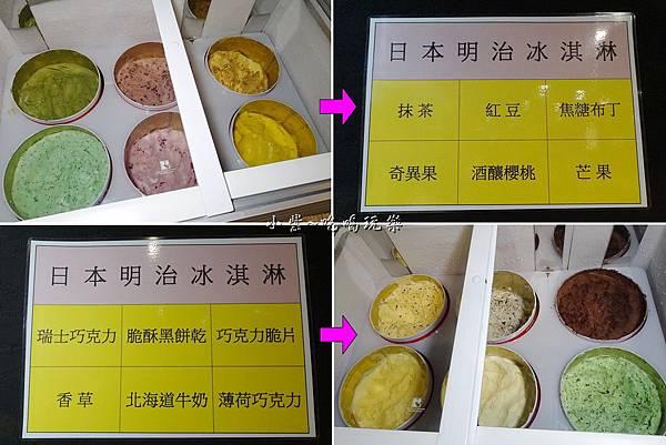 明治冰淇淋-狩夜精緻單人雙味火鍋  (2).jpg