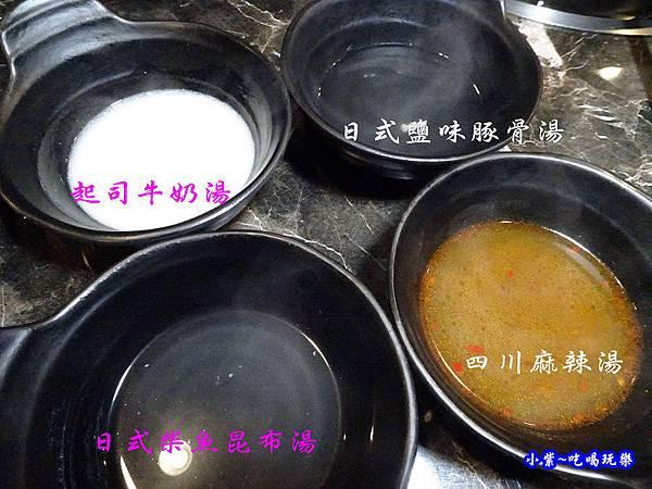 狩夜精緻單人雙味火鍋八德店  (10).jpg