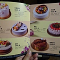 米塔手感烘焙母親節蛋糕 (2).JPG