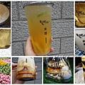 米塔黑糖桃園統領-拼圖.jpg
