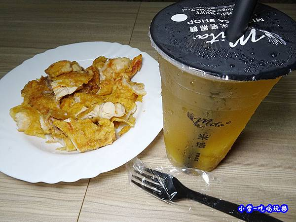 清檸鳳梨冰茶-米塔黑糖桃園統領  (1).jpg