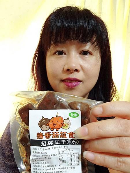 百頁豆腐-搗蛋菇蔬食滷味 (1).JPG