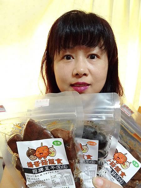 搗蛋菇蔬食滷味 (2).JPG