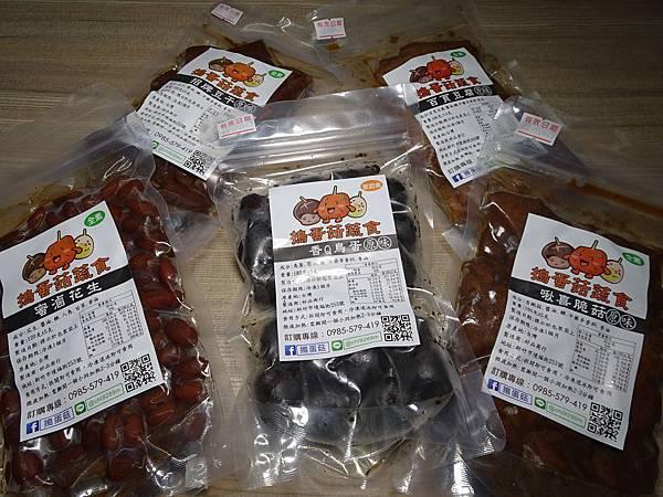 搗蛋菇蔬食滷味 (4).JPG
