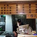 肉品現點現切-食鮮日式火鍋吃到飽 (2).jpg