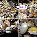 活蛤蜊-食鮮日式火鍋吃到飽.jpg