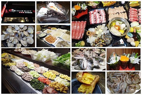 食鮮日式火鍋吃到飽首圖.jpg