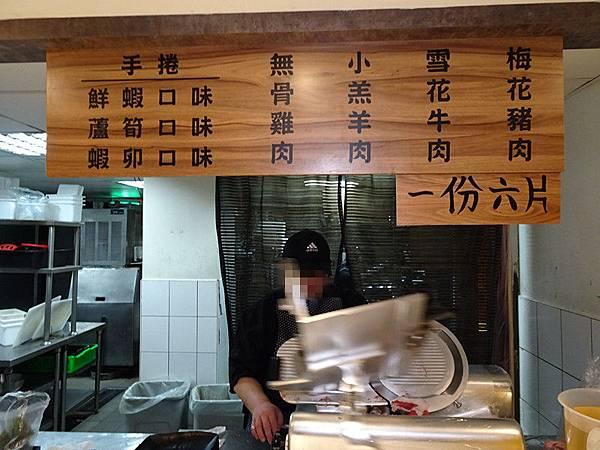食鮮日式火鍋吃到飽-捷運民權西路 (4).JPG