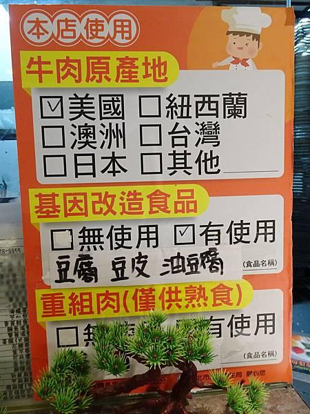 食鮮日式火鍋吃到飽-捷運民權西路 (5).jpg