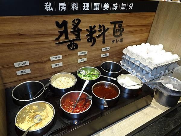 醬料區-食鮮日式火鍋吃到飽(3).JPG