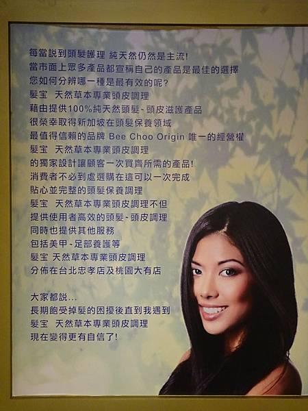新加坡品牌Origin.JPG