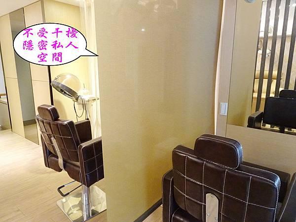 髮寶大有店2樓 (1).jpg