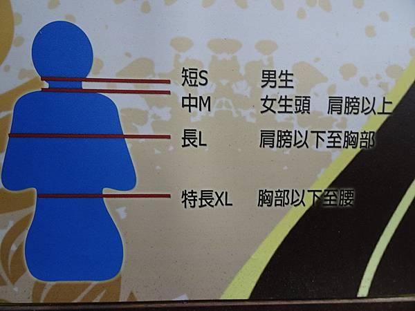 髮寶大有店價目表 (2).JPG