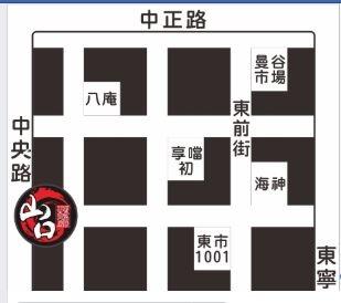 山口刺身丼飯專賣店位址.JPG