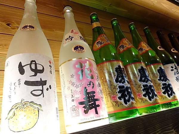 新竹-山口刺身丼飯專賣店 (10).JPG