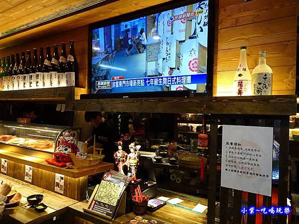 新竹-山口刺身丼飯專賣店 (12).jpg