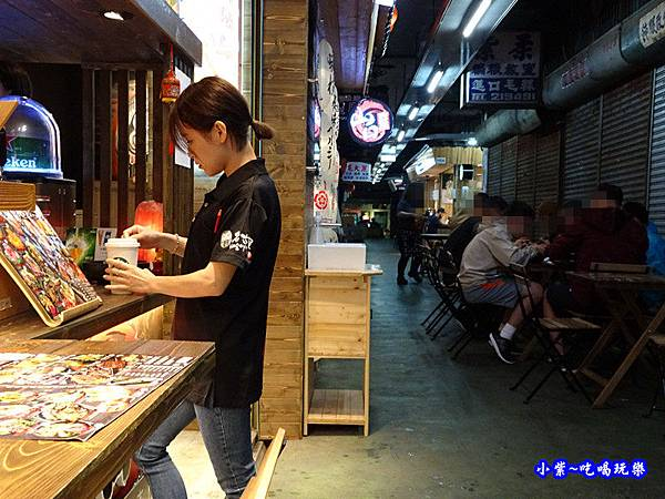 新竹-山口刺身丼飯專賣店 (16).jpg