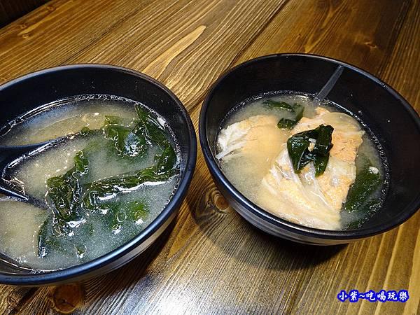 鮭魚味噌湯-山口刺身丼飯專賣店  (2).jpg