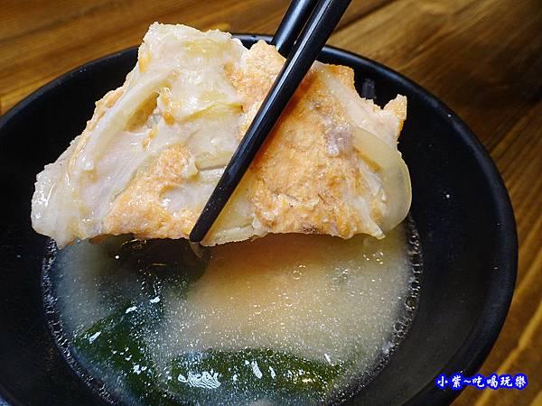 鮭魚味噌湯-山口刺身丼飯專賣店  (3).jpg