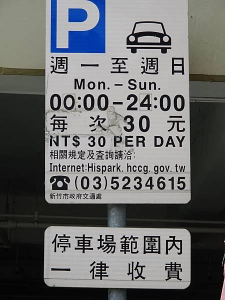 青草湖停車場 (1).JPG