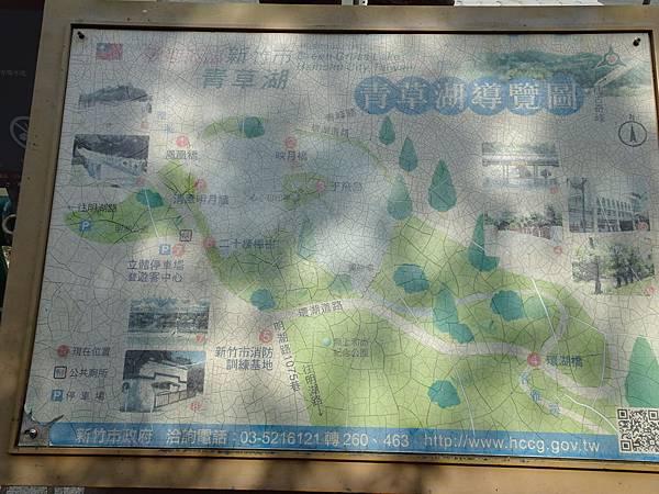 于飛島 (2).JPG