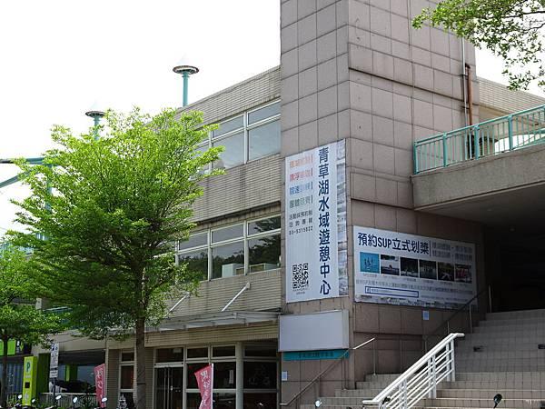 青草湖水域遊憩中心 (1).JPG