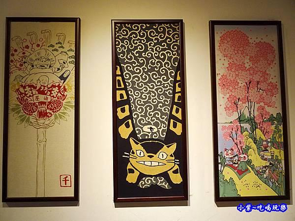 樂山拉麵-公園店  (16).jpg