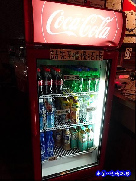 樂山拉麵-公園店  (21).jpg
