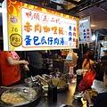 76鴨頭二代赤肉咖哩飯-寧夏夜市美食.JPG
