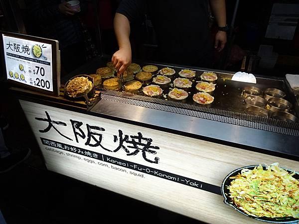 大阪燒-寧夏夜市美食.JPG