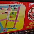 寧夏夜市友善廁所 (2).JPG