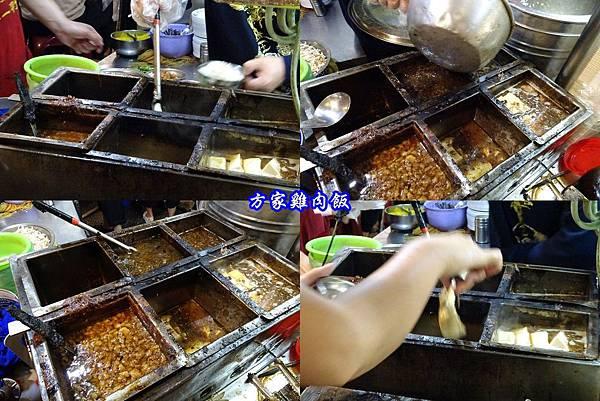寧夏夜市-必比登美食方家雞肉飯 (2).jpg