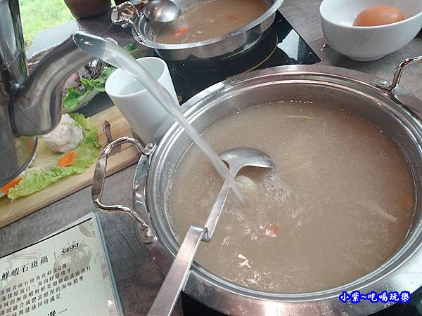 加湯服務-百味釜精緻鍋物.jpg