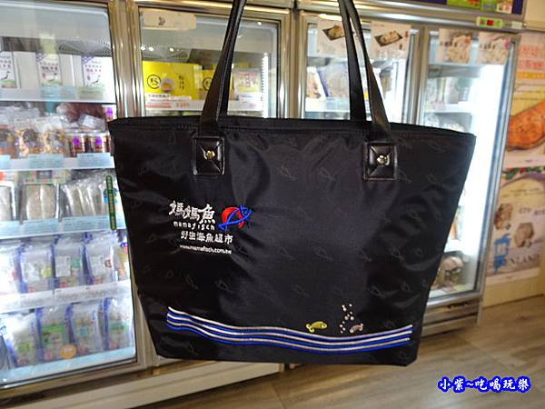 媽媽魚安心超市-明湖店 (3).jpg