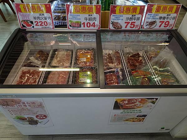 媽媽魚安心超市-明湖店 (4).JPG