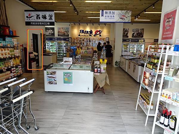 媽媽魚安心超市-明湖店 (7).JPG