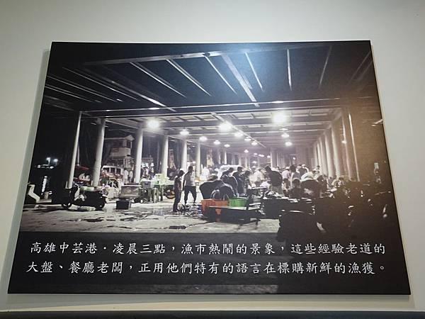 媽媽魚安心超市-明湖店 (12).JPG