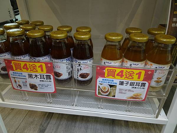 蓮子銀耳露買4送-媽媽魚安心超市.JPG