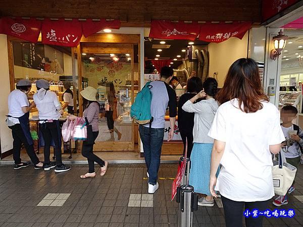 公館北海道脆皮甜甜圈.jpg