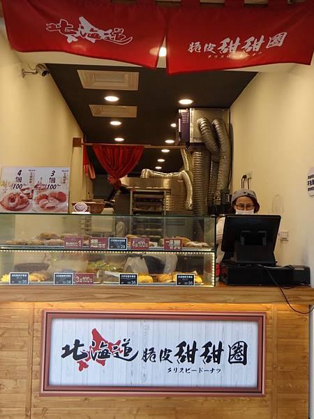 北海道脆皮甜甜圈-中正台大店 (3).JPG