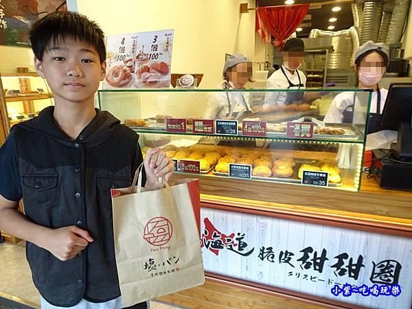 北海道脆皮甜甜圈-中正台大店 (11).jpg